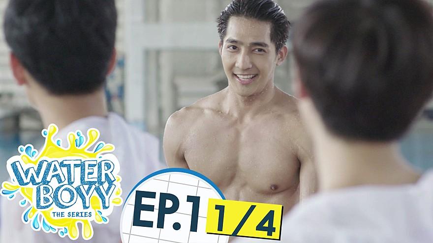 Waterboyy the series ep 1 1 4 for H2o season 4 episode 1
