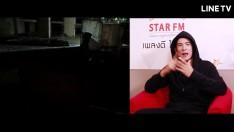 Star on Star | เจมส์ มาร์ #ทีมคิมก็จะเข้มหน่อยๆ ใจละลายไปกับพระเอกมีอาคม